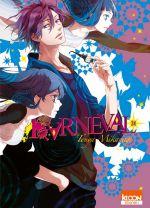 Karneval T24, manga chez Ki-oon de Mikanagi