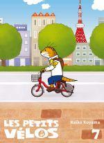 Les petits vélos T7, manga chez Komikku éditions de Koyama