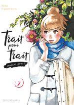 Trait pour trait T2, manga chez Akata de Higashimura