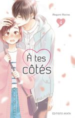 A tes côtés T4, manga chez Akata de Morino