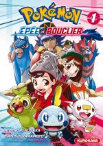 Pokémon Epée et bouclier  T1, manga chez Kurokawa de Kusaka, Yamamoto