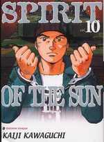 Spirit of the sun T10, manga chez Tonkam de Kawaguchi