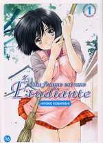 Ma femme est une étudiante T1, manga chez Tonkam de Kobayashi