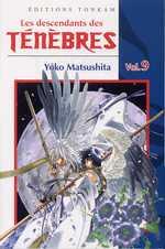Les descendants des ténèbres T9, manga chez Tonkam de Matsushita