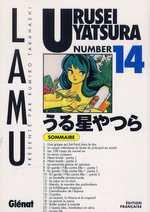 Urusei Yatsura - Lamu T14, manga chez Glénat de Takahashi
