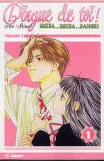 Dingue de toi T1, manga chez Asuka de Shimaki