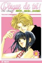 Dingue de toi T2, manga chez Asuka de Shimaki