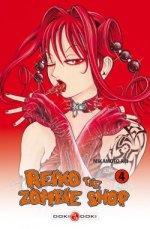 Reiko the zombie shop T4, manga chez Bamboo de Mikamoto