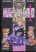 Death Joke T1, manga chez Clair de Lune de Amano, Sakano