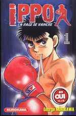Ippo – Saison 1 - La rage de vaincre, T1, manga chez Kurokawa de Morikawa