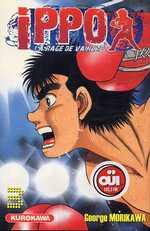 Ippo – Saison 1 - La rage de vaincre, T3, manga chez Kurokawa de Morikawa