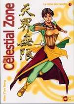 The celestial Zone T1 : La reine des bandits (0), manga chez Editions du temps de Tian beng