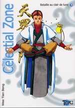 The celestial Zone T2 : Bataille au clair de lune (0), manga chez Editions du temps de Tian beng