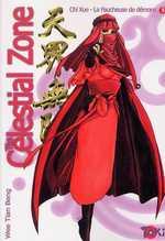 The celestial Zone T3 : La faucheuse de démons (0), manga chez Editions du temps de Tian beng