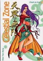The celestial Zone T4 : L'esprit de Emel (0), manga chez Editions du temps de Tian beng