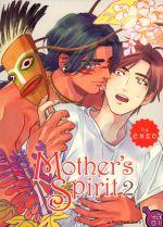 Mother's spirit T2, manga chez Taïfu comics de Enzo