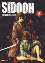 Sidooh – Réédition, T1, manga chez Panini Comics de Takahashi