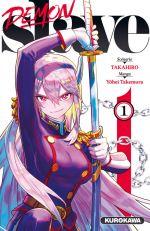 Demon slave T1, manga chez Kurokawa de Takahiro, Takemura