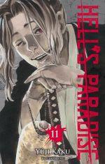 Hell's paradise T11, manga chez Kazé manga de Kaku