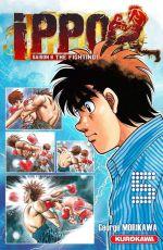 Ippo – Saison 6 - The fighting, T5, manga chez Kurokawa de Morikawa