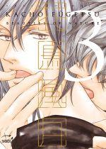 Kacho Fugetsu - Beauties of nature T3, manga chez Taïfu comics de Shimizu