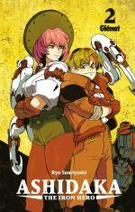 Ashidaka T2, manga chez Glénat de Sumiyoshi