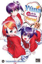 Yûna de la pension Yuragi T19, manga chez Pika de Miura