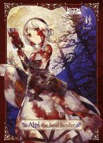Alpi the soul sender T4, manga chez Ki-oon de Rona