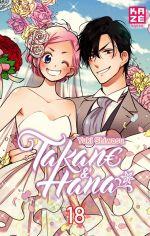 Takane & Hana T18, manga chez Kazé manga de Shiwasu