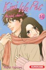 Kimi Wa Pet - Au pied, chéri ! T14, manga chez Kurokawa de Ogawa