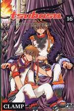 Tsubasa RESERVoir CHRoNiCLE – Première édition, T16, manga chez Pika de Clamp