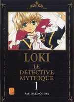 Loki Le Détective Mythique T1, manga chez Kami de Kinoshita
