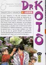 Dr Kotô T6, manga chez Kana de Yamada