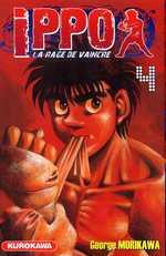 Ippo – Saison 1 - La rage de vaincre, T4, manga chez Kurokawa de Morikawa