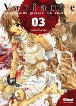Variante - Requiem pour le monde T3, manga chez Glénat de Sugimoto