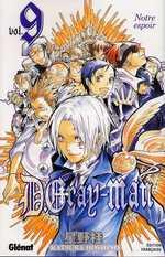 D.Gray-man T9 : Notre espoir (0), manga chez Glénat de Hoshino