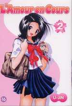 L'amour en Cours T2, manga chez Tonkam de U-jin