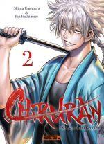 Chiruran T2, manga chez Mangetsu de Umemura, Hashimoto