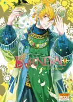 Karneval T25, manga chez Ki-oon de Mikanagi