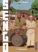 Sengo T6 : Obsessions (0), manga chez Casterman de Yamada