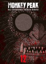 Monkey peak T12, manga chez Komikku éditions de Shinasaka, Kumeta
