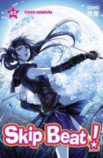 Skip beat ! T43, manga chez Casterman de Nakamura