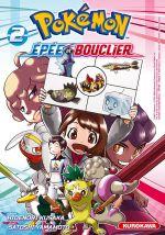 Pokémon Epée et Bouclier  T2, manga chez Kurokawa de Kusaka, Yamamoto