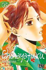 Chihayafuru T35, manga chez Pika de Suetsugu