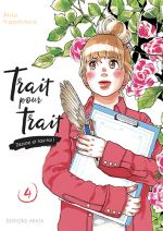 Trait pour trait T4, manga chez Akata de Higashimura