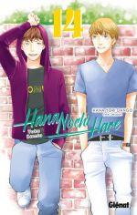 Hana nochi hare - Hana Yori Dango Next season T14, manga chez Glénat de Kamio