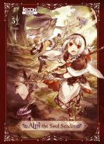 Alpi the soul sender T5, manga chez Ki-oon de Rona