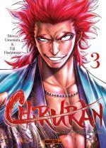 Chiruran T3, manga chez Mangetsu de Umemura, Hashimoto