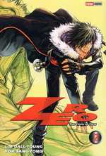 Zero - the circle of flow T2, manga chez Panini Comics de Lim, Roh