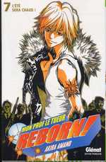 Reborn ! Mon prof le tueur T7 : L'été sera chaud ! (0), manga chez Glénat de Amano